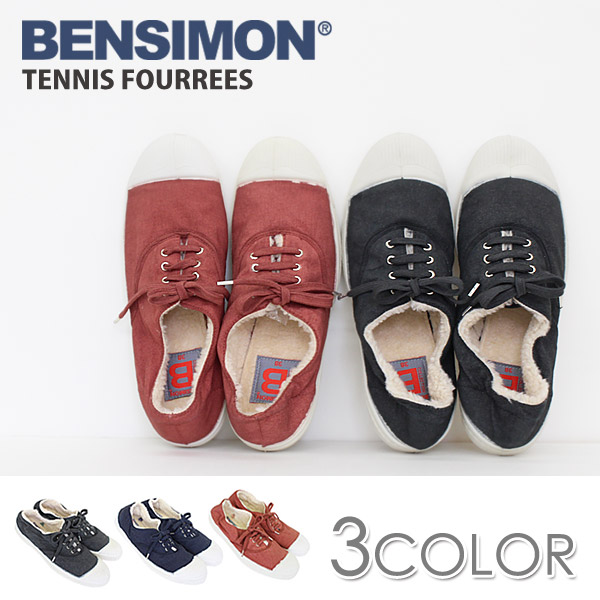 bensimon_tennis_forrees