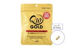 超徳用100日分 GOLD コエンザイムQ10