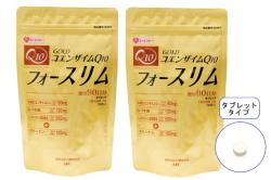 GOLD水溶性コエンザイムQ10フォースリム×2袋セット