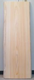 AG-781 ヒノキ看板材