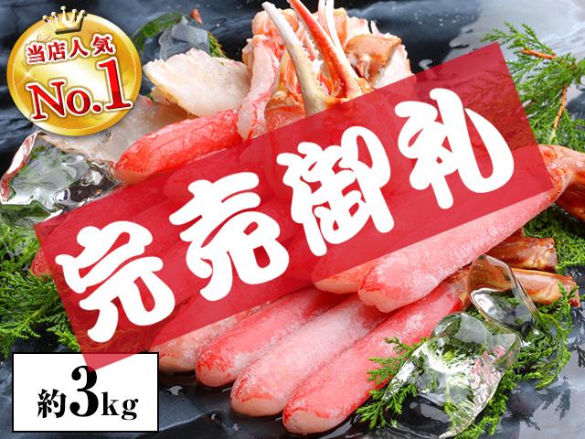 220_thum_kanbai.jpg