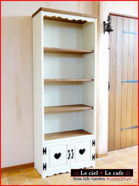 カントリー家具 パイン家具 本棚 ブックシェルフ