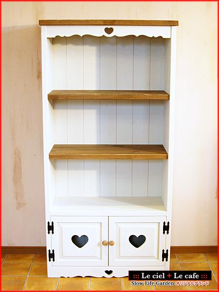 カントリー家具本棚