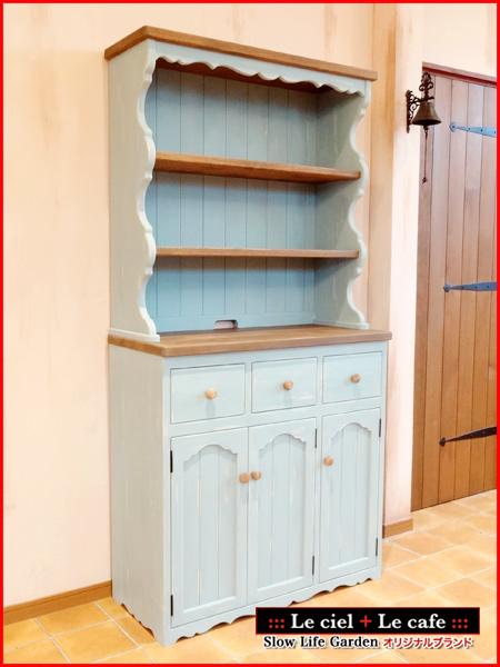カントリー家具 パイン家具 カップボード 食器棚