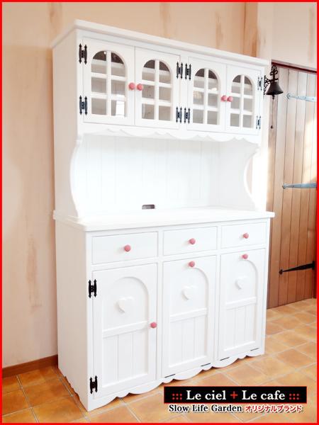 カントリー家具パイン家具カップボード・食器棚