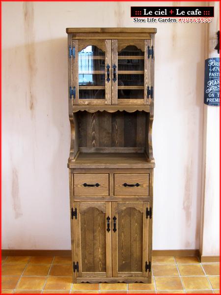 カントリー家具食器棚(カップボード)