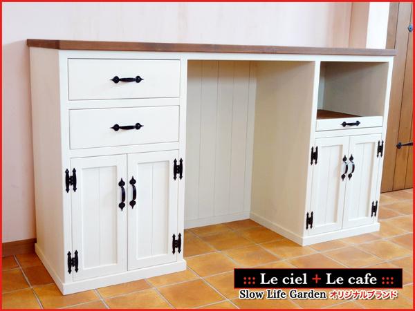 カントリー家具キッチンカウンター