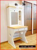 カントリー家具ドレッサーテーブル
