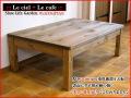 カントリー家具こたつテーブル