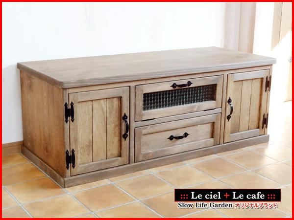 カントリー家具 パイン家具 テレビボード