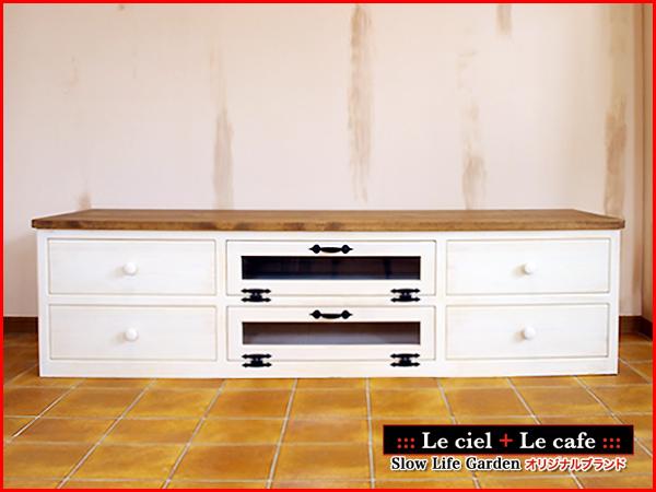 カントリー家具パイン家具テレビボード