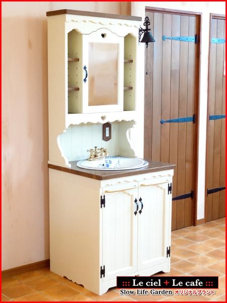 カントリー家具洗面台