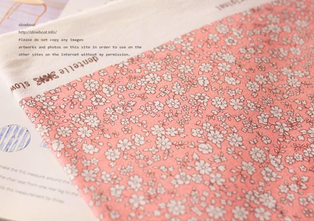 オーガニック30/コンパウンド天竺 コロン 【ピンク】