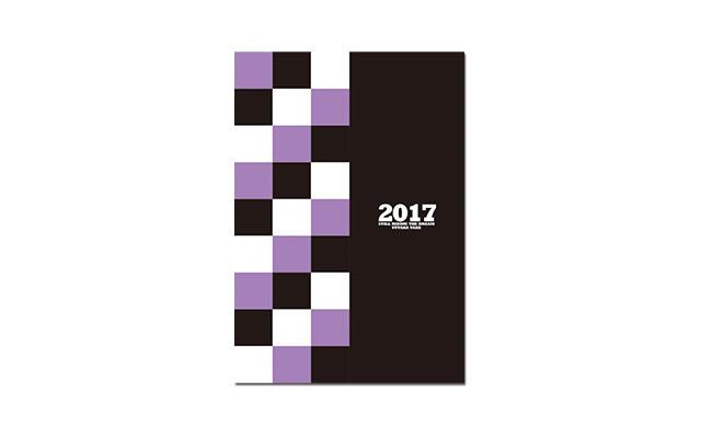 武豊オフィシャルカレンダーセット