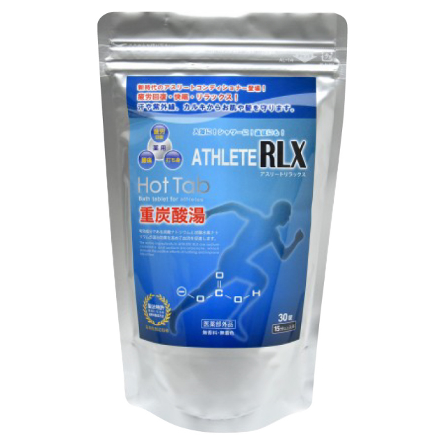 HOT TAB ATHLETE RLX(30錠入り)