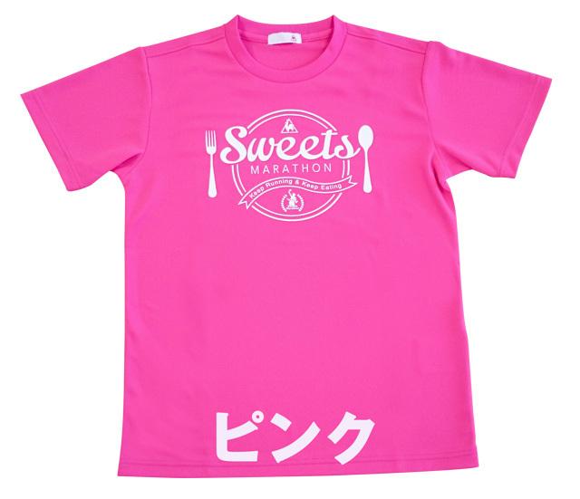 スイーツマラソンTシャツピンク