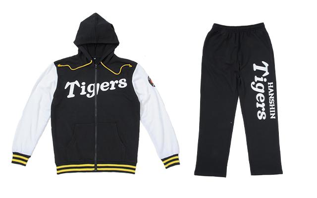 スウェットセットアップ阪神タイガースモデル(ブラック×ホワイト)