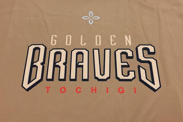TGB-Tシャツ(ブラウン)_2