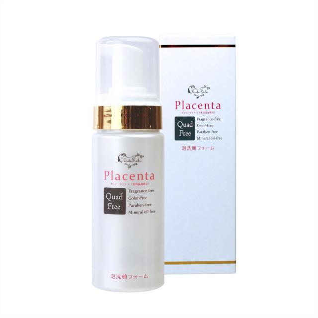 【定期購入】肌楽 プラセンタ 洗顔フォーム 150mL HR-PF