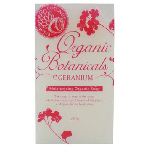 オーガニックボタニカルズ洗顔ソープ ゼラニウム フローラル・ゼラニウムの香り