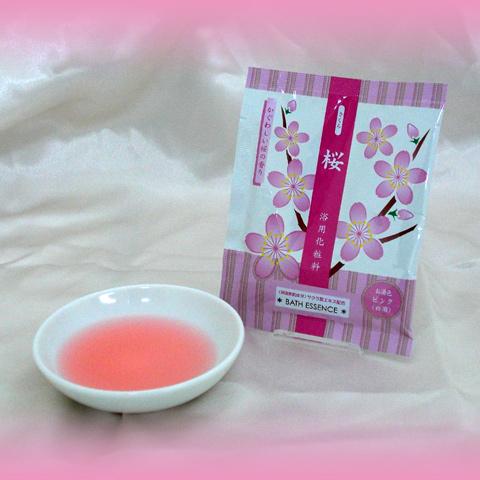 花の入浴料 桜 S-SHO