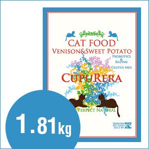 クプレラCUPURERA ベニソン&スイートポテト・キャットフード 1.81kg