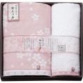【20%OFF】今治製タオル 桜おり布 バスタオル&ウォッシュタオル・ピンク(L9047088)