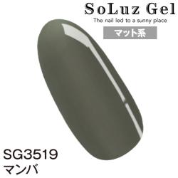 sg3519