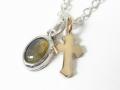 Prayer Charm Necklace
