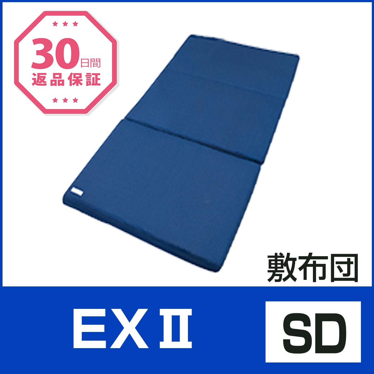 <セミダブル>【敷布団FOUR SEASONS EX 2】