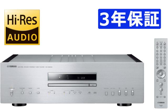 YAMAHA(ヤマハ) CD-S3000 CDプレーヤー