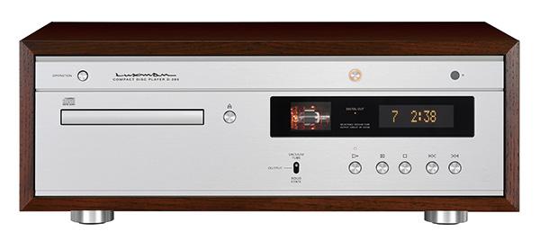 LUXMAN(ラックスマン) D-380 コンパクトディスクプレーヤー