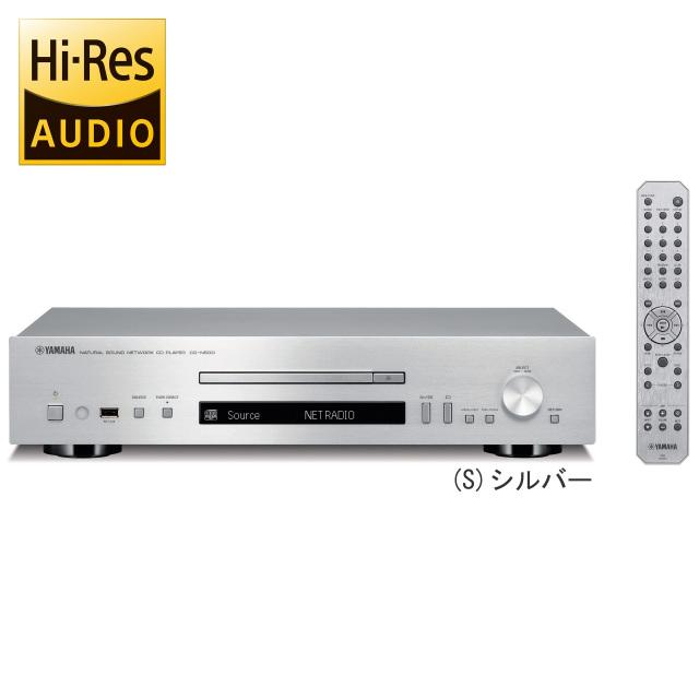 YAMAHA(ヤマハ) CD-N500 ネットワークCDプレーヤー