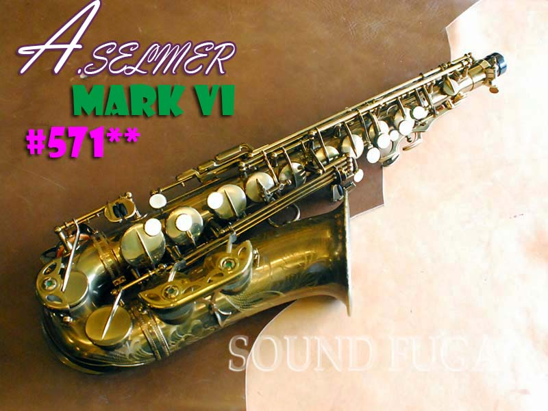 A.SELMER MARK VI 57千番台 オリジナルラッカー97% アルトサックス