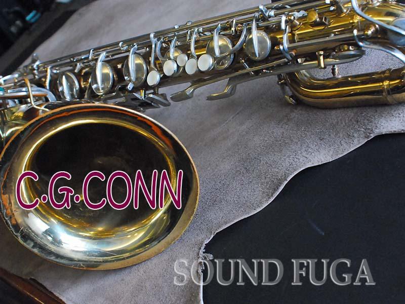 C.G.CONN  11M バリトンサックス 委託品