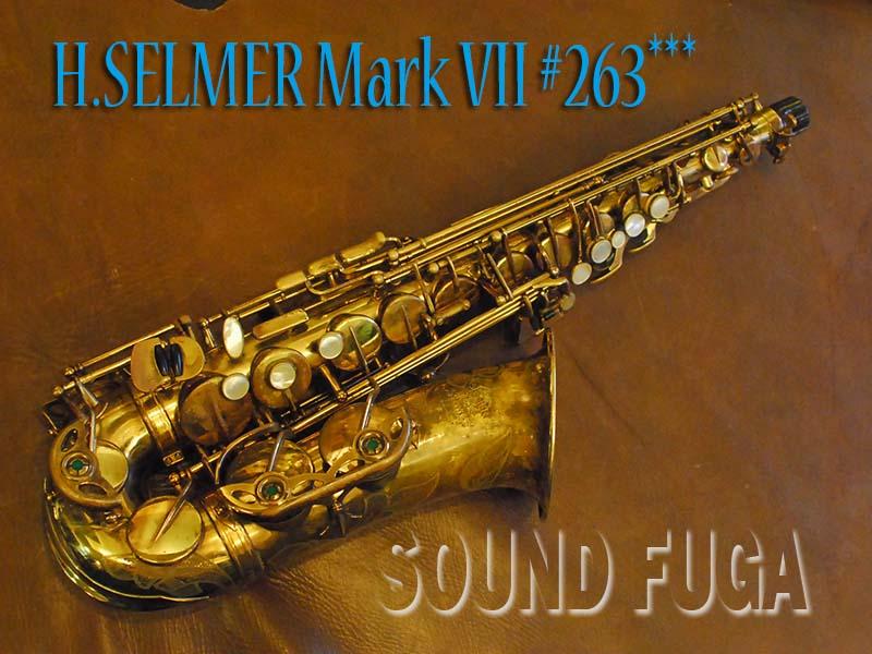 H.SELMER MARK VII 彫刻付 26万番台 オリジナルラッカー アルトサックス