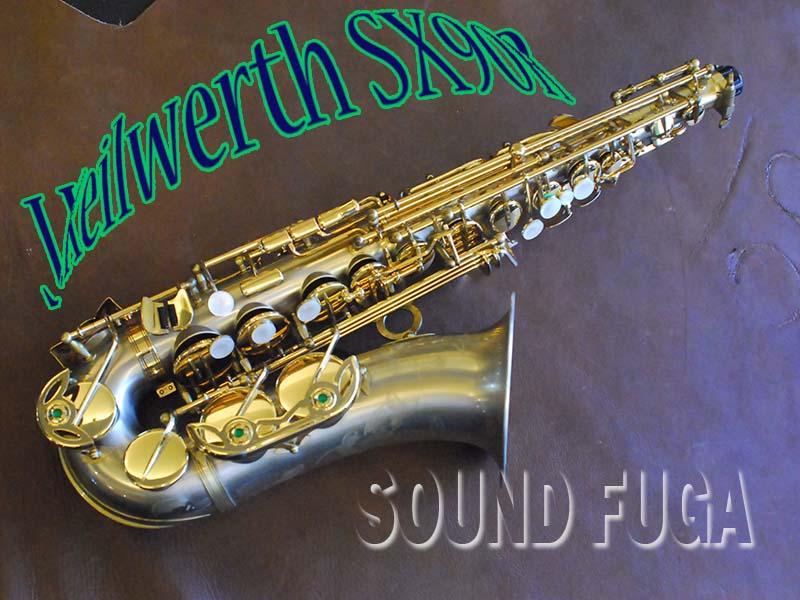 ★★★ J.KEILWERTH SX-90R Nikkel-SILVER 特別モデル アルトサックス 美品