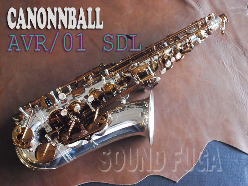 CANONNBALL AVR/SDL 希少限定モデル アルトサックス 新同品