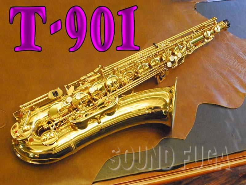 YANAGISAWA T-901 テナーサックス 良品
