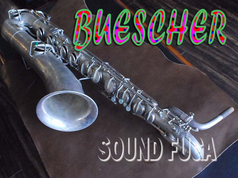BEUSCHER True Tone SP BARITONE Low-Aなし バリトンサックス