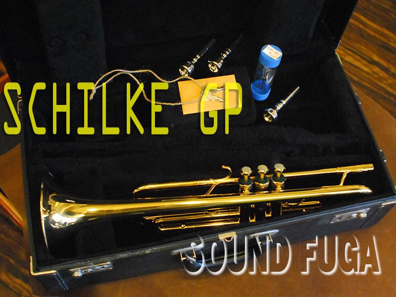 SCHILKE B5 GOLD PLATE Bb  金メッキ トランペット MP3本 美品