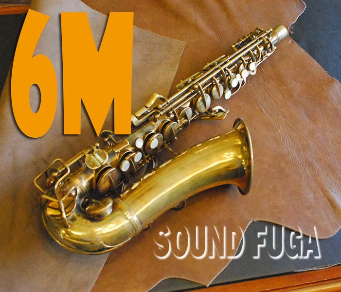 ★Big Summer Sale★ C.G.CONN 6M 27万番台 アルトサックス OH済