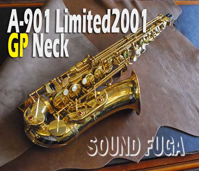 YANAGISAWA A-901 LIMITED2001 GP NECK アルトサックス