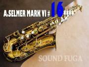 A.SELMER MARK VI 16������ ���ꥸ�ʥ�LQ95%  ����ȥ��å���