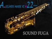 A.SELMER MARK VI ��Ħ�High-F#�����դ���22�����桡����ȥ��å���