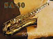 H.SELMER SA-80 ���������Ħ���գ������� �ƥʡ����å���������