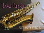 J.KEILWERTH TONE KING  �ƥʡ����å�����������