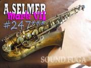 A.SELMER MARK VII�� 24�����桡���ꥸ�ʥ�LQ���ƥʡ����å���