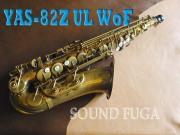 YAMAHA YAS-82ZUL WOF��Hig�� F#Key̵��������ȥ��å������ܳץ�����