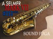 A.SELMER MARK VII Ħ���� 25�����桡���ꥸ�ʥ��å���������ȥ��å���